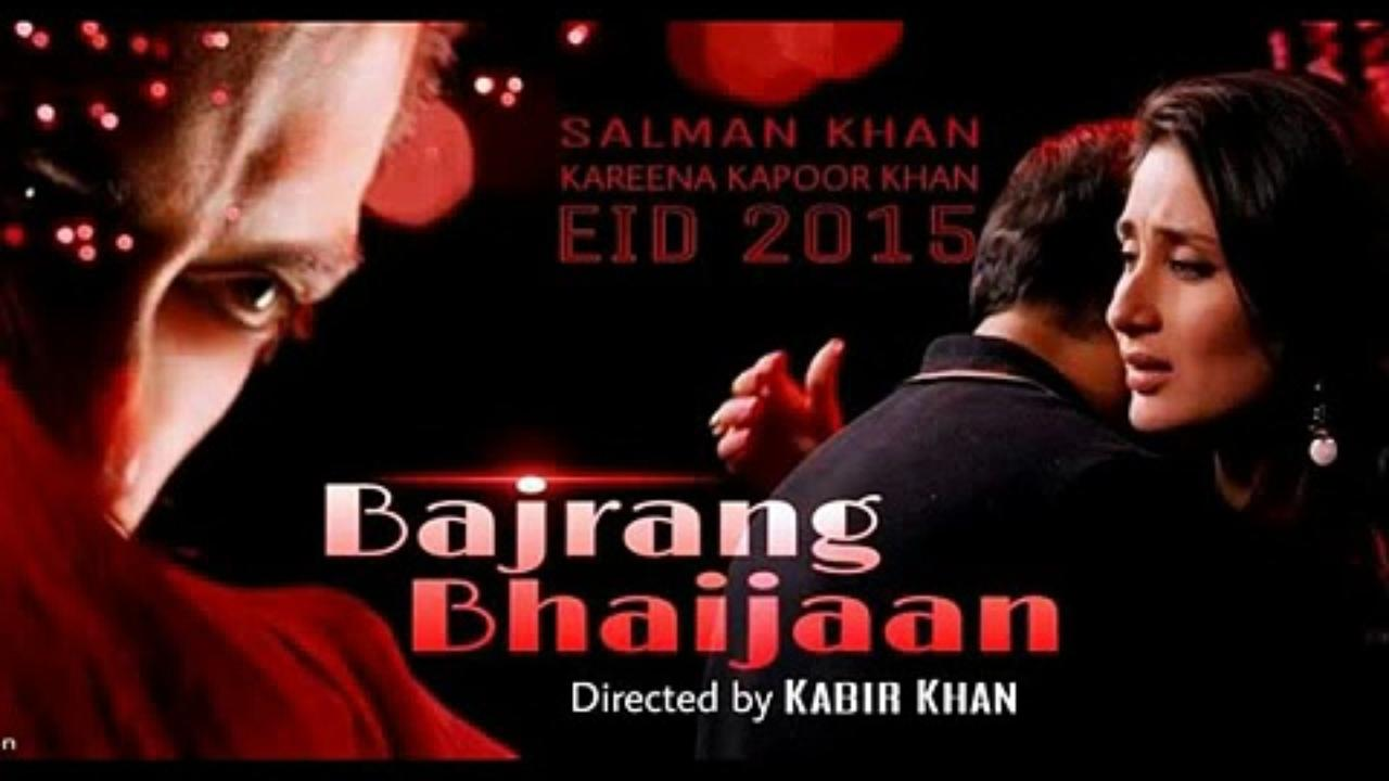 After Bebo & Bipasha, Now Salman Khan To Have Song In His Name