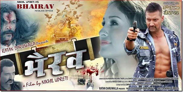 "Dilko Mamila - Nepali Movie ""Bhairav"" Has Been Released"